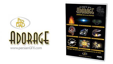 دانلود مجموعه جلوههای ویژه تصویری برای ویرایش فیلمهای سینمایی - proDAD Adorage v3.0.117.2 x64 + Effect Library