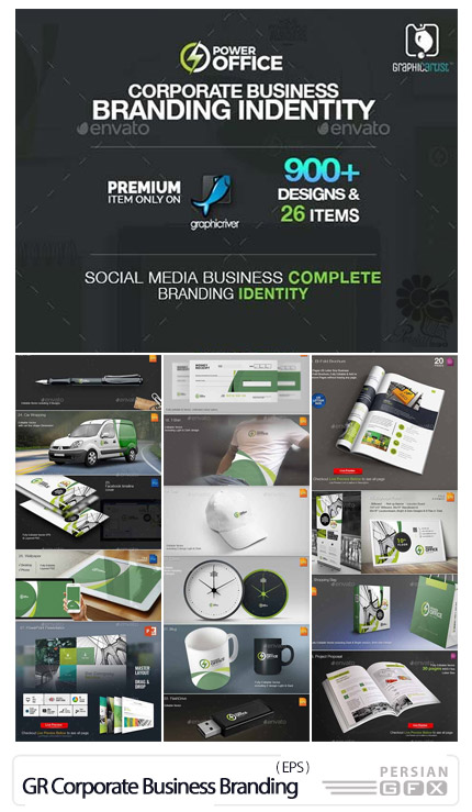 دانلود مجموعه تصاویر وکتور ست اداری، کارت ویزیت، سربرگ، بروشور، ابزار جانبی و ... از گرافیک ریور - Graphicriver Corporate Business Branding Identity