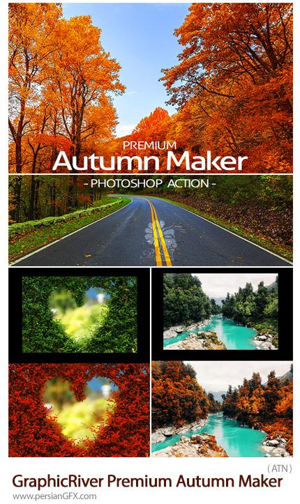 دانلود اکشن فتوشاپ ساخت تصاویر پاییزی از گرافیک ریور - GraphicRiver Premium Autumn Maker