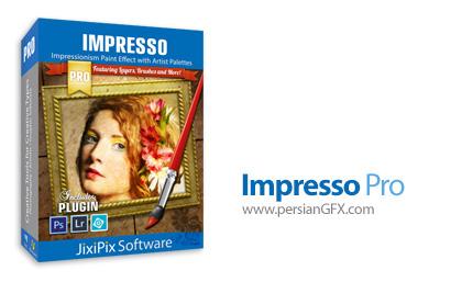 دانلود نرم افزار تبدیل عکس به نقاشی با سبک امپرسیونیست - JixiPix Artista Impresso Pro v1.8.0