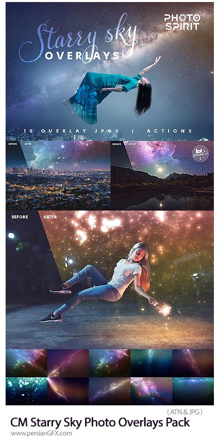 دانلود اکشن فتوشاپ ایجاد افکت آسمان پرستاره و کهکشان بر روی تصاویر به همراه آموزش ویدئویی - CM Starry Sky Photo Overlays Pack