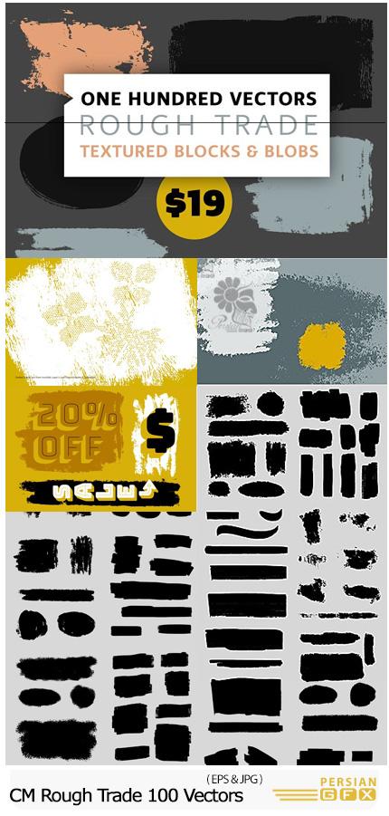 دانلود مجموعه تصاویر وکتور 100 طرح لکه های رنگی گرانج برای طراحی - CM Rough Trade 100 Vectors