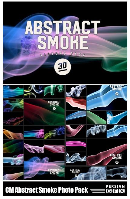 دانلود 30 تصویر کلیپ آرت دودهای رنگی انتزاعی -  CM Abstract Smoke Photo Pack
