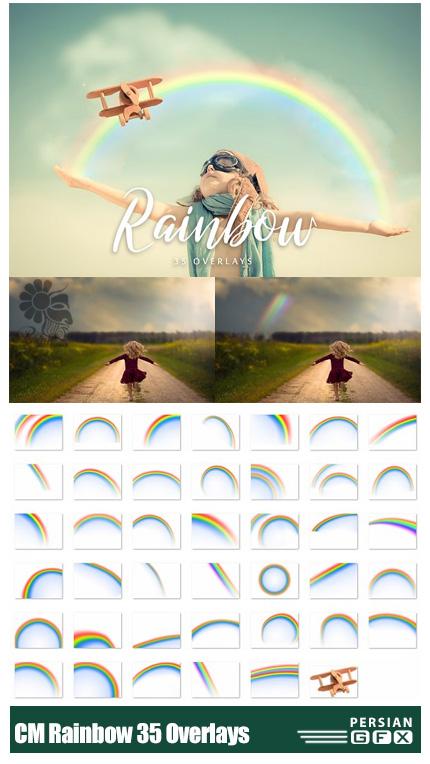 دانلود 35 کلیپ آرت رنگین کمان بدون بک گراند - CreativeMarket Rainbow 35 Overlays
