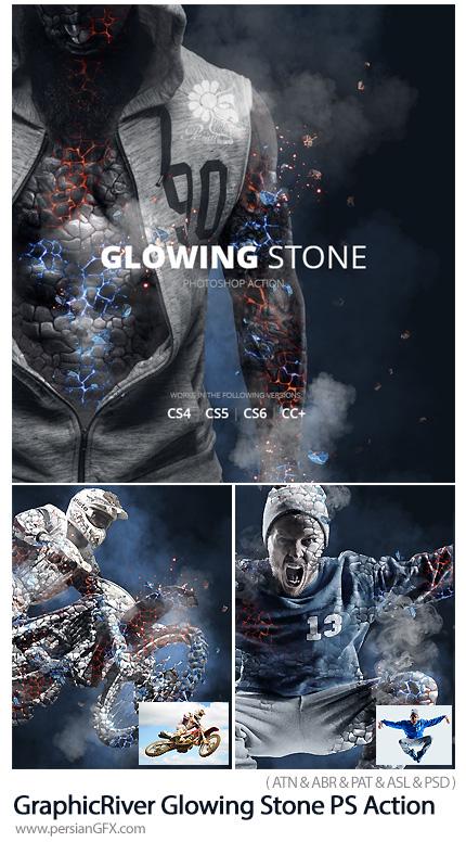 دانلود اکشن فتوشاپ ایجاد افکت تکه سنگ های درخشان بر روی تصاویر به همراه آموزش ویدئویی از گرافیک ریور - GraphicRiver Glowing Stone Photoshop Action