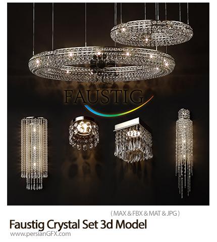 دانلود مدل سه بعدی آماده لوسترهای تزئینی کریستال - Faustig Crystal Set 3d Model
