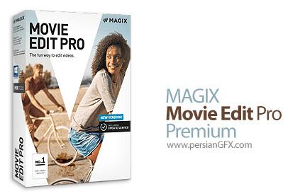 دانلود نرم افزار ویرایش فایل های ویدئویی - MAGIX Movie Edit Pro 2018 Premium v17.0.1.128 x64