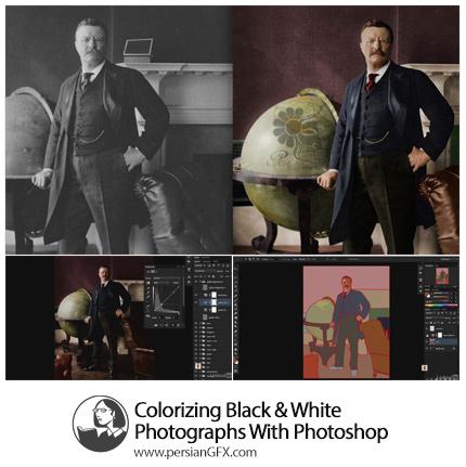 دانلود آموزش رنگ آمیزی تصاویر سیاه و سفید در فتوشاپ از لیندا - Lynda Colorizing Black And White Photographs With Photoshop