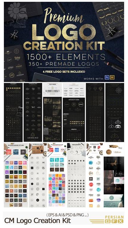دانلود مجموعه عناصر طراحی تزئینی، فریم، تکسچر، بک گراند و ... برای ساخت آرم و لوگو - CM Logo Creation Kit Bundle Edition
