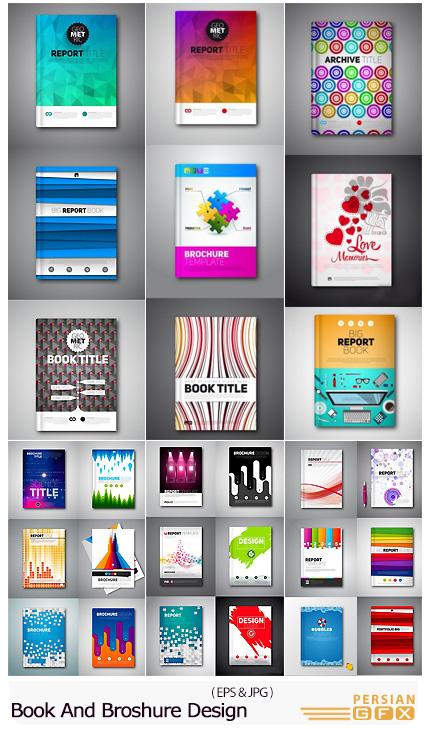 دانلود تصاویر وکتور جلد کتاب و بروشور با طرح های متنوع - Book And Broshure Design