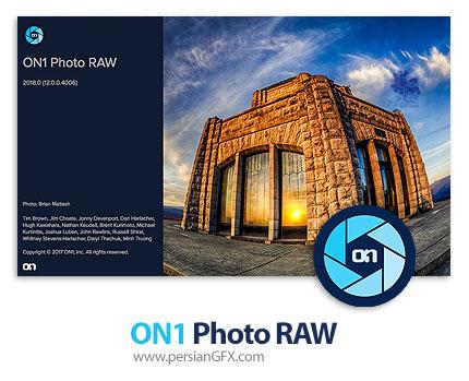 دانلود نرم افزار ویرایش تصاویر و افکت گذاری روی عکس ها - ON1 Photo RAW 2018.5 v12.5.2.5686 x64