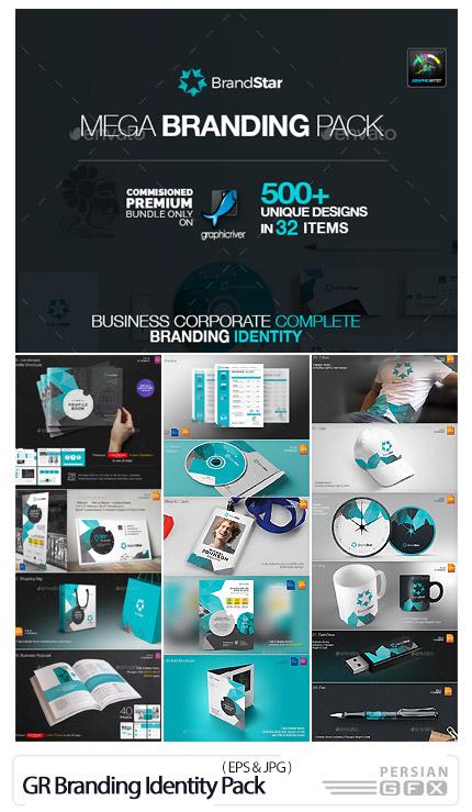 دانلود مجموعه تصاویر وکتور ست اداری، کارت ویزیت، سربرگ، بروشور، ابزار جانبی و ... از گرافیک ریور - GraphicRiver Branding Identity One-Stop Pack