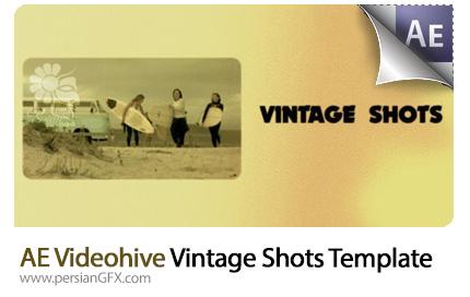 دانلود افکت قدیمی کردن فیلم و عکس در افترافکت از ویدئوهایو - Videohive Vintage Shots After Effects Template