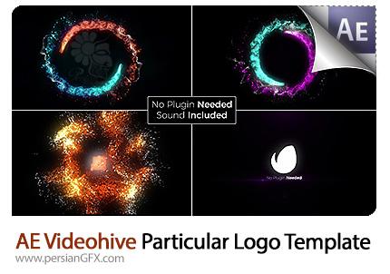 دانلود پروژه آماده افترافکت نمایش لوگو با افکت ذرات درخشان رنگارنگ از ویدئوهایو - Videohive Particular Logo After Effects Template