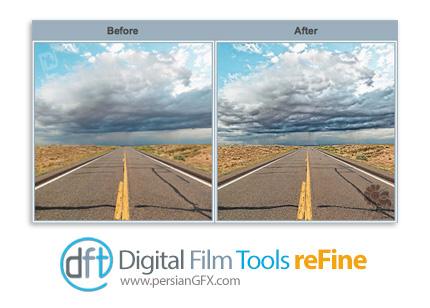دانلود پلاگین شارپ کردن تصاویر - Digital Film Tools reFine 2.0v12 x64