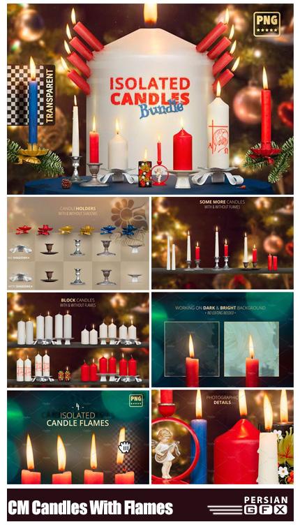 دانلود 120 کلیپ آرت شمع روشن به همراه پایه نگهدارنده بدون بک گراند - CM Isolated Candles Bundle With Flames