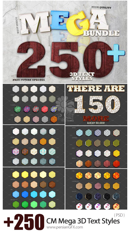 دانلود بیش از 250 افکت لایه باز سه بعدی متن با طرح های متنوع - CM Mega Bundle 250+ 3D Text Styles