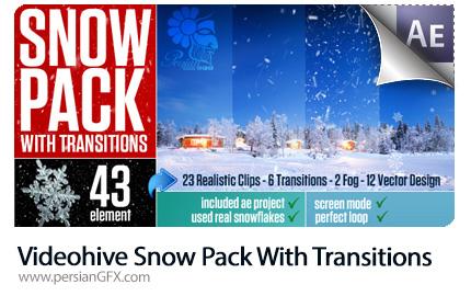 دانلود مجموعه موشن گرافیک ترانزیشن بارش برف و مه از ویدوهایو - Videohive Snow Pack With Transitions Motion Graphics Template