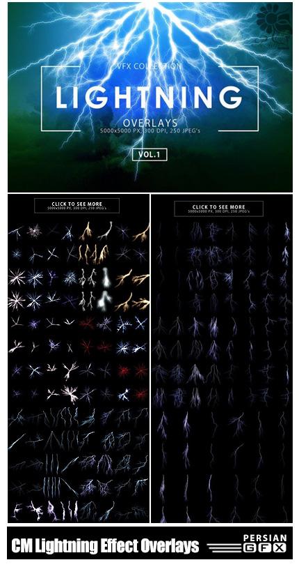دانلود 250 تصویر کلیپ آرت رعد و برق - CM Lightning Effect Overlays Vol.1