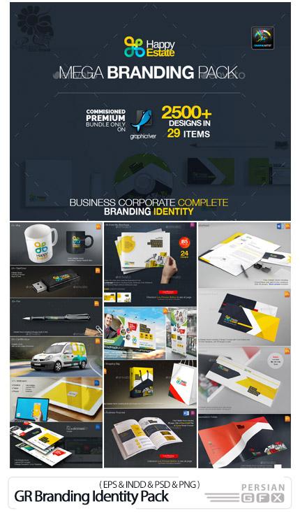 دانلود مجموعه تصاویر لایه باز ست اداری، سربرگ، کارت ویزیت و ... با فرمت های ایندیزاین و وکتور از گرافیک ریور - Graphicriver Branding Identity Pack