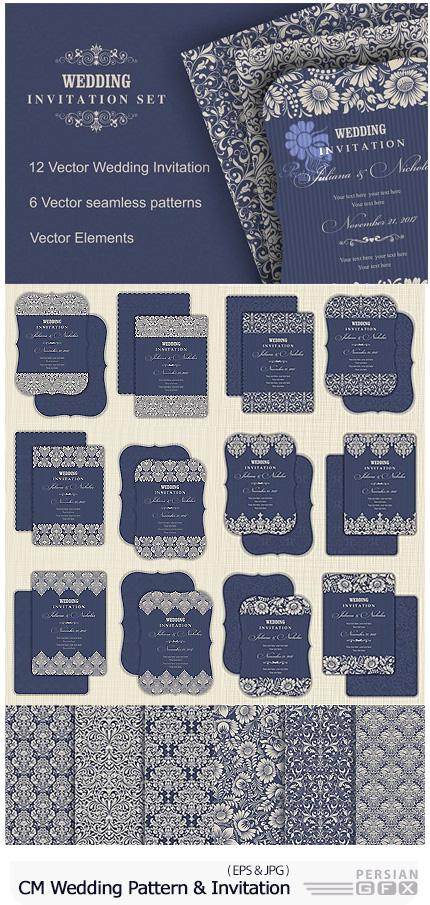 دانلود مجموعه تصاویر وکتور کارت دعوت و پترن های گلدار تزئینی متنوع - CM Wedding Set Pattern And Invitation