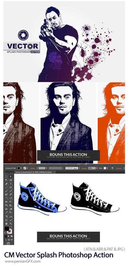 دانلود اکشن فتوشاپ تبدیل تصاویر به نقاشی وکتور با افکت لکه های پاشیده شده جوهر - CM Vector Splash Photoshop Action