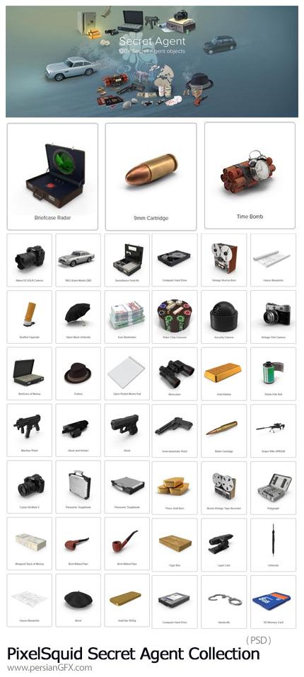 دانلود مجموعه تصاویر لایه باز وسایل مامور مخفی، دوربین، اسلحه، دستبند، پول، اتومبیل و ... - PixelSquid Secret Agent Collection