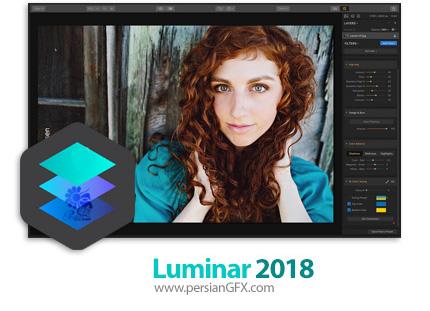 دانلود نرم افزار ویرایش و حذف نویز از عکس - Luminar 2018 v1.0.0.1010 x64
