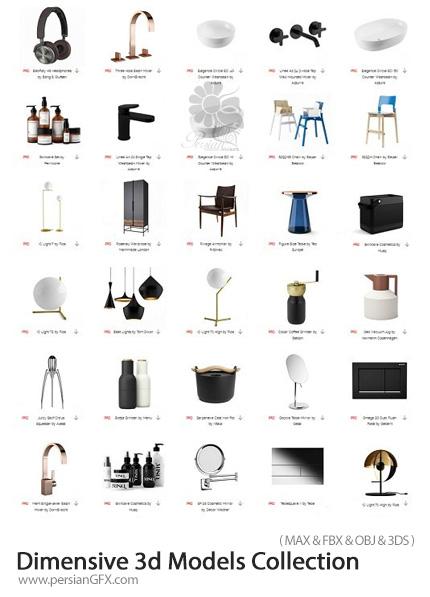 دانلود مجموعه مدل های آماده سه بعدی وسایل خانه و اشیاء متنوع - Dimensive 3d Models Collection