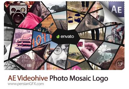 دانلود پروژه آماده افترافکت نمایش لوگو و تصاویر با افکت موزاییکی از ویدئوهایو - Videohive Photo Mosaic Logo After Effects Template