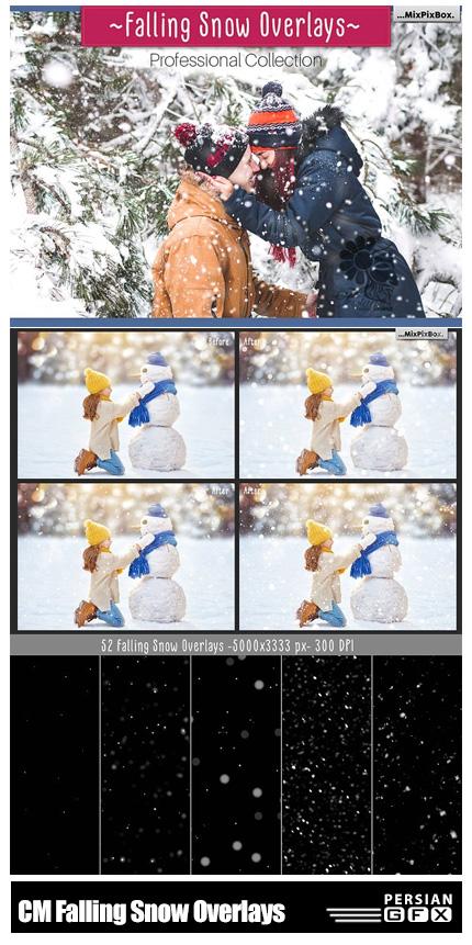 دانلود 52 تصویر کلیپ آرت بارش برف به همراه آموزش ویدئویی - CM Falling Snow Overlays