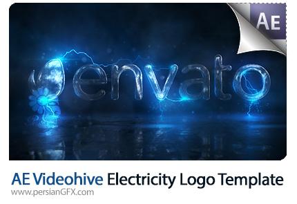 دانلود پروژه آماده افترافکت نمایش لوگو با افکت الکتریکی به همراه آموزش ویدئویی از ویدئوهایو - Videohive Electricity Logo After Effects Template