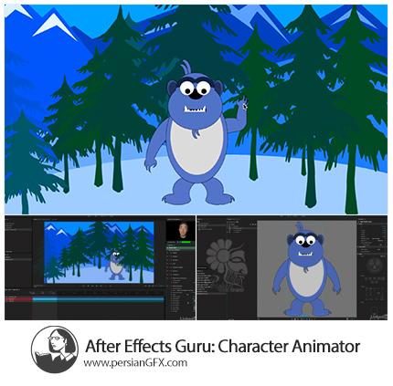 دانلود آموزش متحرک سازی کاراکتر در افترافکت از لیندا - Lynda After Effects Guru: Character Animator
