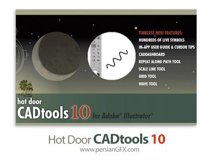 دانلود پلاگین ابزار های حرفه ای CAD برای ایلوستریتور - Hot Door CADtools v10.3.3 x64 for Adobe Illustrator