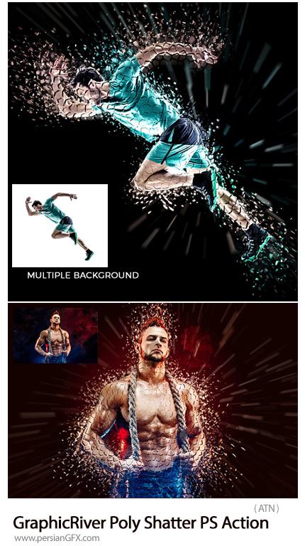 دانلود اکشن فتوشاپ ایجاد افکت چند ضلعی پراکنده بر روی تصاویر از گرافیک ریور - GraphicRiver Poly Shatter Photoshop Action
