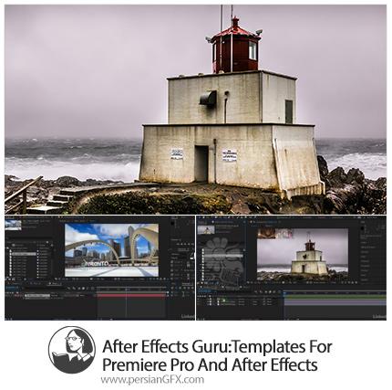 دانلود آموزش ساخت قالب برای پریمایر و افترافکت از لیندا - Lynda After Effects Guru: Templates for Premiere Pro And After Effects