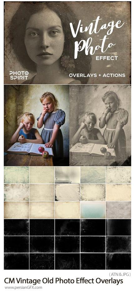 دانلود اکشن و کلیپ آرت برای قدیمی کردن تصاویر در فتوشاپ - CM Vintage Old Photo Effect Overlays