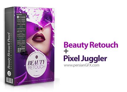 دانلود RA Beauty Retouch v3.1 up to Photoshop CC 2018 - روتوش و میکاپ حرفه ای تصاویر با پنل فتوشاپ