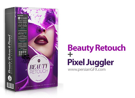 دانلود RA Beauty Retouch v3.3 for Photoshop CS6-CC 2019 + Pixel Juggler v2.2  - روتوش و میکاپ حرفه ای تصاویر با پنل بیوتی روتوش فتوشاپ