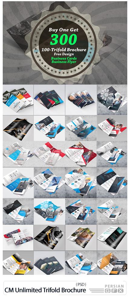 دانلود مجموعه تصاویر لایه باز بروشورهای سه لت متنوع - CreativeMarket Unlimited Trifold Brochure Bundle