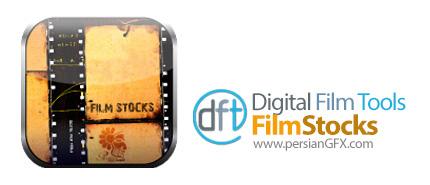 دانلود پلاگین ایجاد افکت های متنوع بر روی عکس ها و تصاویر متحرک - Digital Film Tools FilmStocks v3.0 x64