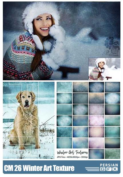دانلود 26 کلیپ آرت تکسچر زمستانی - CreativeMarket 26 Winter Art Texture