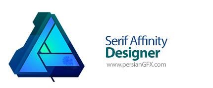 دانلود نرم افزار طراحی گرافیک برداری - Serif Affinity Designer v1.6.2.94 x64