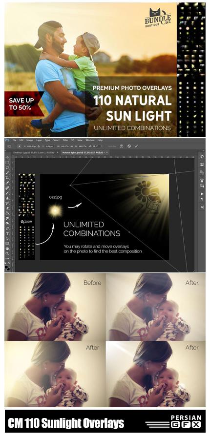 دانلود بیش از 110 کلیپ آرت افکت های متنوع تابش نور طبیعی - CreativeMarket 110 Natural Sunlight Photo Overlays