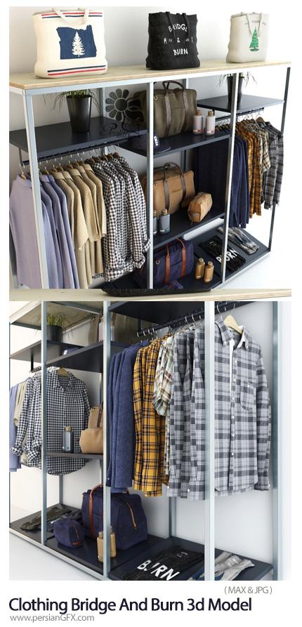 دانلود مدل های آماده سه بعدی لباس، کیف، پیراهن، کلاه، تی شرت و ... - Clothing Collection Bridge And Burn 3d Model