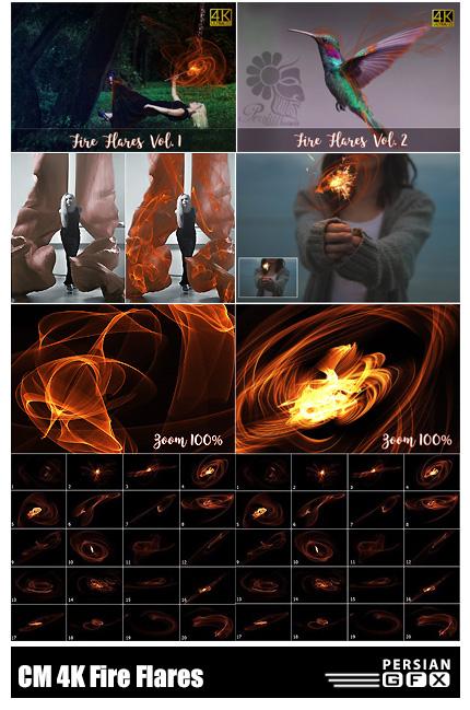 دانلود 40 کلیپ آرت شعله های آتش انتزاعی بدون بک گراند با کیفیت 4K - CM 4K Fire Flares
