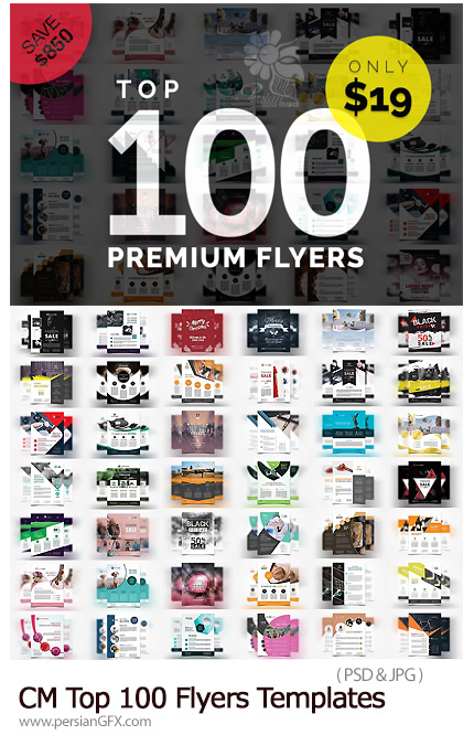دانلود 100 فلایر لایه باز تجاری و تبلیغاتی متنوع  - CreativeMarket Top 100 Premium Flyers Templates