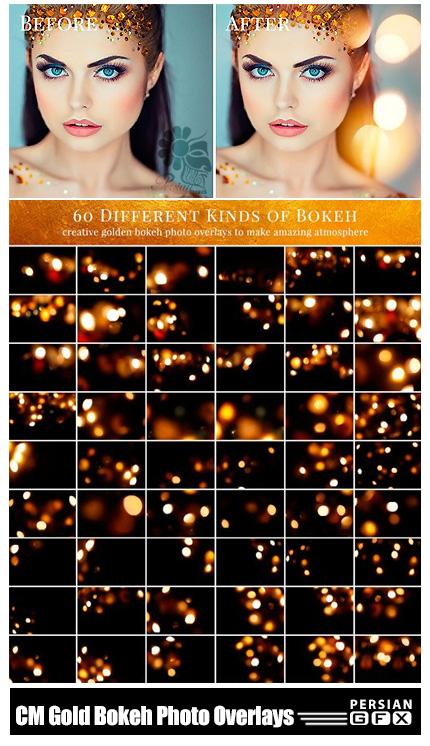 دانلود 60 کلیپ آرت بوکه های طلایی متنوع - CM Gold Bokeh Photo Overlays