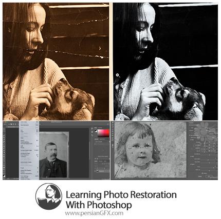 دانلود آموزش ترمیم و رتوش عکس های قدیمی در فتوشاپ از لیندا - Lynda Learning Photo Restoration With Photoshop