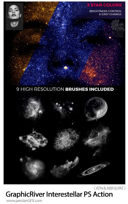 دانلود اکشن فتوشاپ ایجاد افکت کهکشان پرستاره بر روی تصاویر به همراه آموزش ویدئویی از گرافیک ریور - GraphicRiver Interestellar Photoshop Action